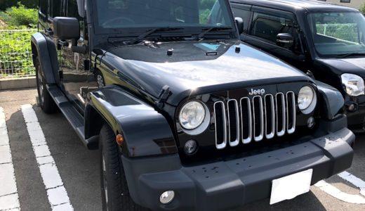 妻が夫の愛車ジープ(Jeep)ラングラーアンリミデッドのデメリットを炙り出す。